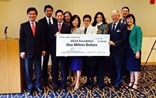 杨信家族捐百万 助洛加大台湾研究