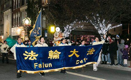 法轮功学员组成的方阵参加上州米德敦市(Middletown)圣诞点灯游行。