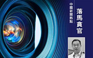 武漢市武昌區委常委、武昌區公安分局局長皮興勝被調查,並被採取留置措施。(大紀元合成)