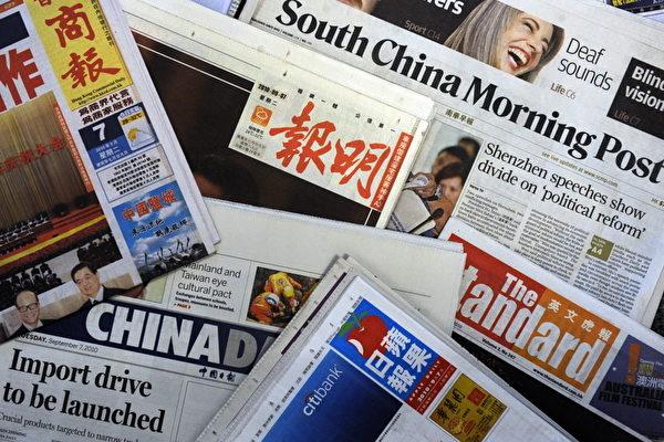 周晓辉:中共长臂威胁 自我审查遍及全球