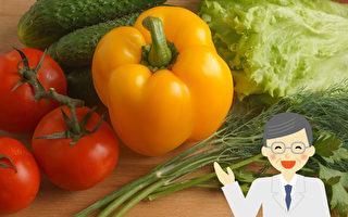 15種最有益健康的蔬菜 你都吃過嗎?
