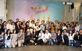 春之文化基金會捐億元 助清華發展藝術教育