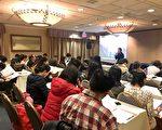 近百名选手抵纽约 新唐人声乐大赛8日开赛