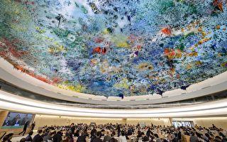 日內瓦,聯合國人權理事會6日對中共人權記錄進行第三次審議。中共外交部副部長樂玉成對「中共箝制言論自由」等批評的反擊,引發中國網民一片罵聲。(FABRICE COFFRINI/AFP/Getty Images)
