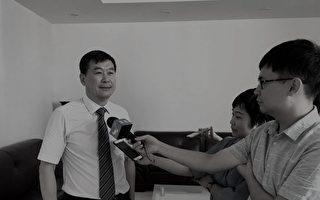 涉嫌活摘器官 大陆专家被拒参加国际会议