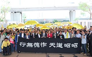 香港雨伞运动案开庭 和平占中9人否认控罪
