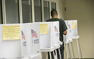 美眾議院議長瑞安:加州選舉結果很離奇