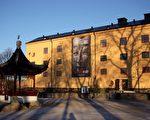 弘扬中华传统文化的瑞典汉学家