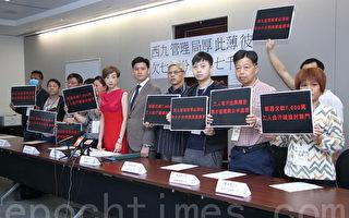 香港西九管理局欠七分判商七千万