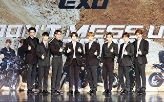 EXO秘密抵台拍摄节目 KAI晒图分享美景