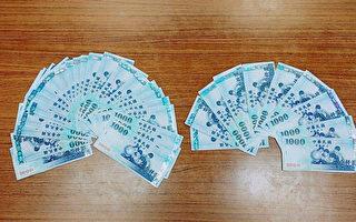 警政署:移送賄選案116件 以贈送禮品最多