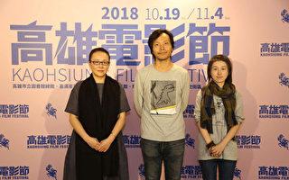 中國流亡導演:台灣是華人世界最自由的地方