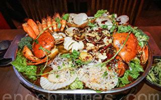 巨型海鲜辣锅