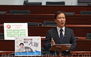 香港议会内外反对明日大屿