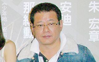 """安迪经抢救仍昏迷 家属透露""""还在危险期"""""""