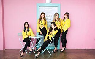 EXID以5人之姿回归 新曲摘9国iTunes冠军