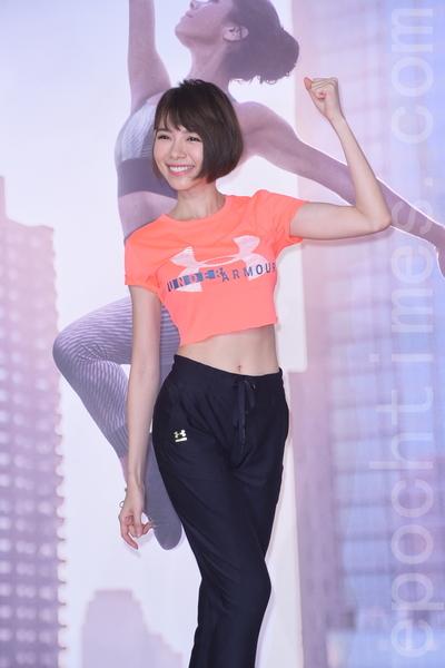 林明祯出席运动品牌UA活动