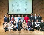 用美声唱中文歌 新唐人大赛22选手入决赛
