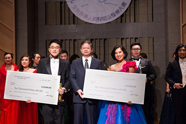 新唐人第七届华人声乐大赛 20选手获奖