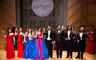 华人声乐大赛纽约落幕 选手感恩 观众盛赞