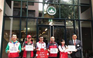 澳门工会反对修改劳动关系法