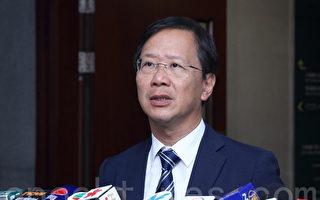 香港五旬女子疑接受醫學美容後不治