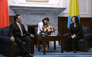 蔡英文感谢帛琉不因中共压力坚持支持台湾