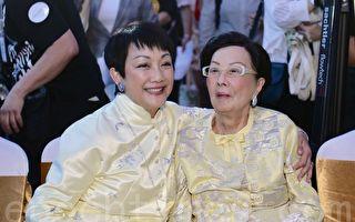 93岁利孝和夫人亮相 四代同堂贺利园三期开幕