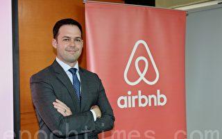 """Airbnb联署促《旅馆业条例》新增""""住家分享""""类别"""