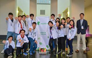 台湾大学生研发环保纸杯 赴美参赛夺金
