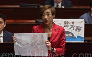 香港议员批大陆边防涉占边界违法