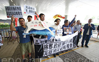 香港政府明年初呈明日大屿造价估算