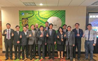 台灣工研院硅谷介紹全球科技研發獎入圍技術成果
