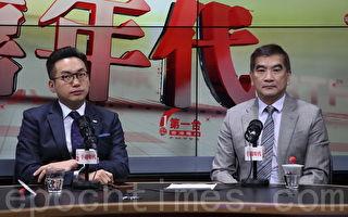 中共侵蝕香港 美國會報告促重審關稅區地位