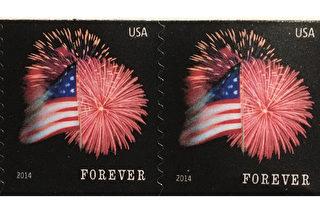 美國郵費明年將漲 平郵信55美分