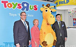 玩具反斗城看好亚洲市场 明年新增68门店