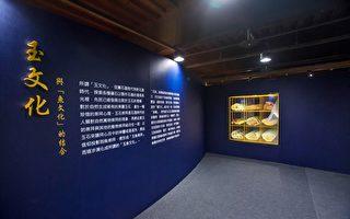 組圖:全球首見「玉魚珍藏展」400多件精品