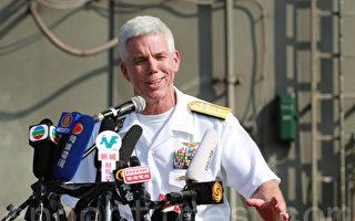 美军指挥官:加强地区安全稳定