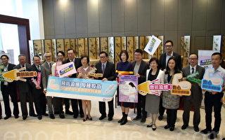 香港逾59萬人接種流感針 較去年增逾五成