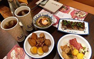 著名餐廳 令人意外的台灣菜