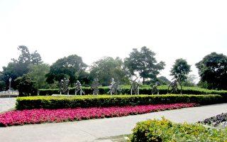 组图:卫武营都会公园 南台湾的绿色梦境