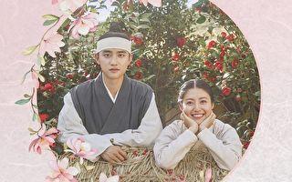 《百日的郎君》OST獲佳績 台壓版明日發行