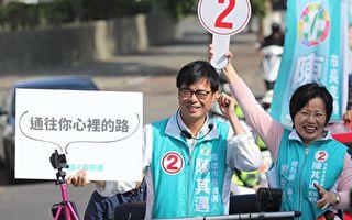 選舉假消息 陳其邁籲:選民冷靜分辨