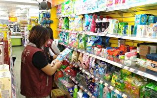 市售洗衣清潔劑抽查   3成5標示不合格