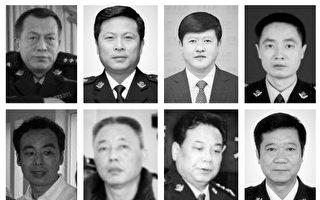 130多个被通报落马的中共公安局长(5)