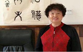 法轮功学员李晶遭非法庭审 曾被戴刑具逼供