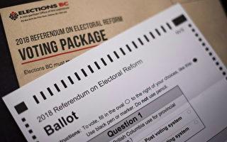 卑诗省选制度改革将公投 你选哪一种?