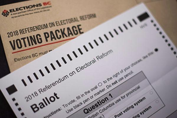 2018年卑詩選舉制度改革公投票。(加通社)