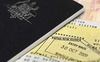 澳洲六种技术移民职业 近万名额无人申请