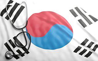 退休旅游去哪里?韩国庆北名医院提供医疗观光